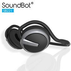 SoundBot SB221 Bluetooth Headset - Grey