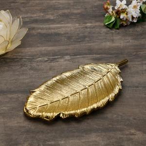 Small Gold Malabar Leaf Platter