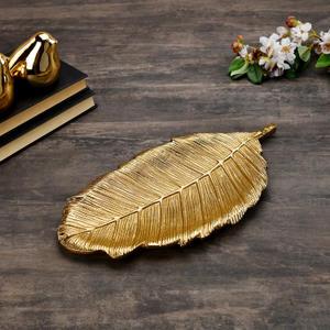 Large Gold Malabar Leaf Platter