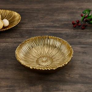 Small Gold Lotus Leaf Platter