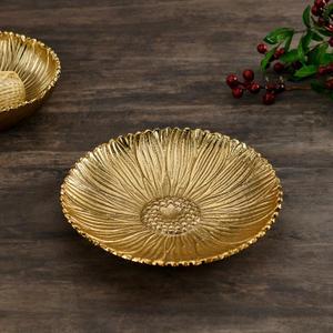Large Gold Lotus Leaf Platter
