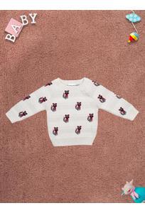 Mee Mee Full Sleeve Boys Sweater – Grey