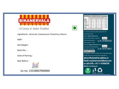 Bikanervala Kishmish (raisins) 500 gm