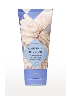 One in a Million Travel Size Body Cream