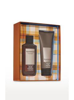Teakwood Gift Box