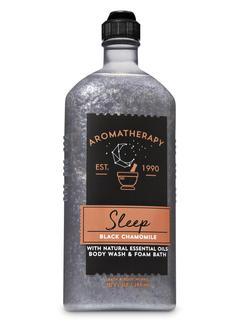 Black Chamomile Body Wash & Foam Bath