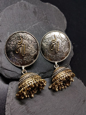Oxidised Two Toned Jhumka For Women