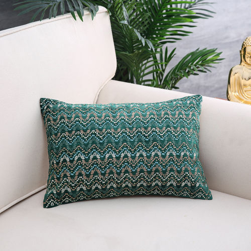 Green & Gold Chevron Cushion Cover