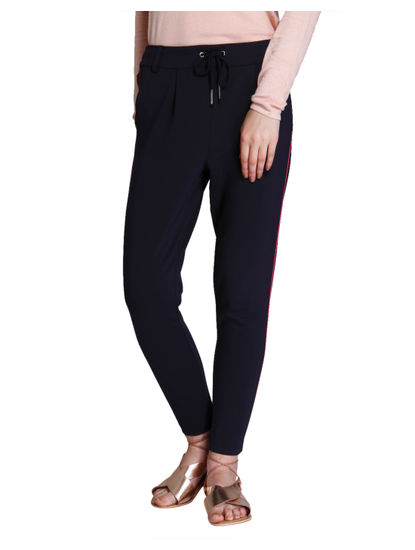 Dark Blue Piping Drawstring Pants
