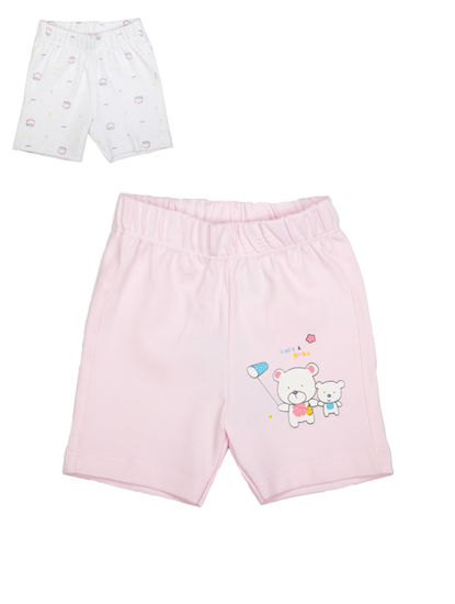 Mee Mee Kids White Printed Short Pack Of 2
