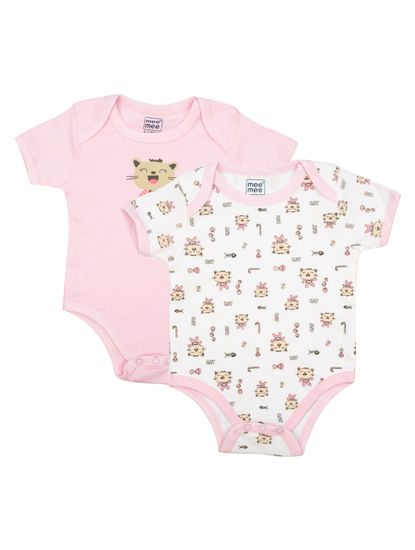 Mee Mee Kids White Printed Bodysuit Pack Of 2 (Pink_White)