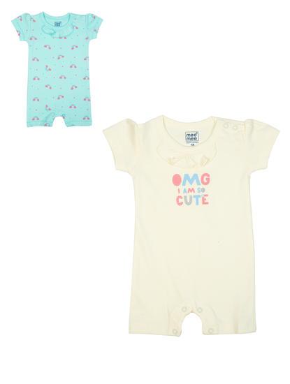Mee Mee Kids Printed Short Sleeve Half Romper – Pack Of 2