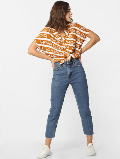 Brown Striped Hakuna Matata Shirt