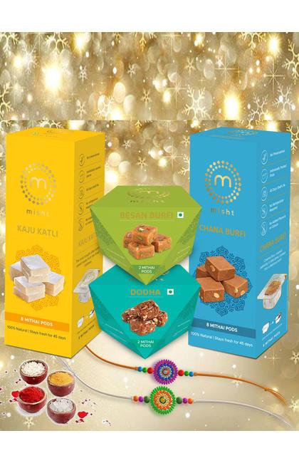 Rakhi Sweets Combo-2